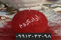 دستگاه جیر پاش 09128053607/