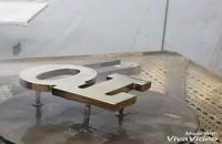 فروش محلول آبکاری فانتاکروم۰۲۱۵۶۶۴۶۲۹۷