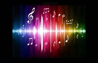 دانلود آهنگ ترکی بیر از عایشه