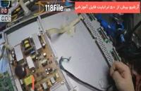 دوره آموزش تعمیر قطعات الکترونیکی