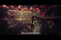 تریلر فیلم Legend of the Ancient Sword 2018
