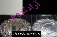/-/فروشنده دستگاه چاپ آبی02156571305
