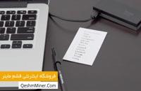 بازیابی کیف پول سخت افزاری کیپ کی | KeepKey