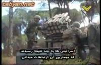آموزش های حزب الله لبنان | آموزش