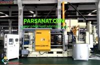 طراحی وساخت قالب دایکاست ، طراحی وساخت قالب تزریق پلاستیک   پارس صنعت