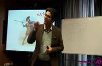 جوان ایرانی روانشناسی خشم را در دنیا تغییر دارد