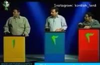 طنز مسابقه هوش برتر؟!!!