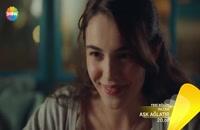 سریال عشق به گریه میندازه قسمت 6 با زیر نویس فارسی/دانلود توضیحات