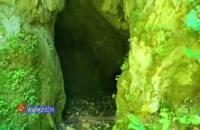 طویلترین غار گیلان که به غاری تمام سبز معروف است