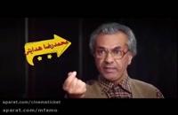 دانلود حلال و قانونی فیلم سینمایی شکلاتی