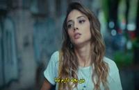 دانلود قسمت اول سریال ترکی اسمم ملک Benim Adım Melek با زیرنویس فارسی
