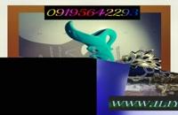 تولید کننده دستگاه مخمل پاش 09195642293 پودر مخمل ایرانی