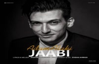 Jaabi Adam Alaki