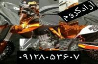 /-/ساخت دستگاه استیل پاش 02156571305