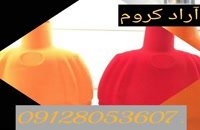 دستگاه چاپ آبی مخصوص آرادکروم/02156571305