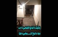 فروش دفتر کار واحد اداری آپارتمان سند اداری بر بهشتی عباس آباد منطقه 7