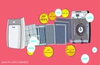 همه ی آنچه که باید درباره ی تصفیه هوا خانگی بدانید