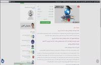 جزوه مقدمه روانشناسی سلامت دکتر احمد علی پور