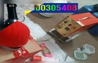 دستگاه فلوک پاش /مخمل پاش 09300305408