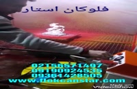 آموزش مخمل پاشی روی مجسمه02156571497