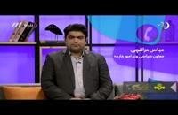 توضیحات عراقچی درمورد اهانتش به افغانها