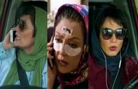 تیزر جدید فیلم کلوپ همسران