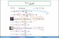 جلسه 8 فیزیک نظام قدیم - پیشوند یکاها 4 - مدرس محمد پوررضا