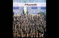 دانلود مداحی یزدی الله الله mp3