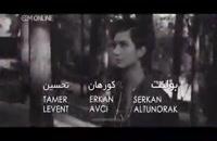 قسمت اول سریال ترکی پاتریکس دوبله فارسی