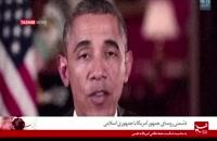 دشمنی روسای جمهور آمریکا با جمهوری اسلامی