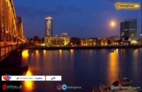 کلن گذرگاه رود راین و شهری مدرن در آلمان - بوکینگ پرشیا bookingpersia