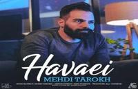 Mehdi Tarokh Havaei