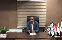 فروش کولر گازی اسپلیت جنرال در شیراز-آموزش رفع بوی بد کولر گازی