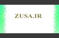 پایان نامه بررسی ماهیت، فعالیت و مسئولیت جنگجویان خارجی در روابط بین المل....
