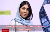 دانلود قسمت اول سریال شاهگوش 2 (سریال)(کامل)| قسمت 1 سریال سالهای دور از خانه - ایرانی