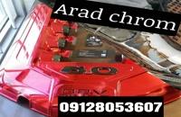 +/تولید دستگاه کروم پاش 02156571305