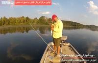 لذت ماهیگیری در رودخانه زیبای آمازون