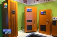 شرکت یو پی اس | باتری یو پی اس | فروش یو پی اس | تعمیر یو پی اس