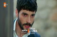 دانلود قسمت 7 سریال هارجایی - Hercai با زیرنویس فارسی چسبیده