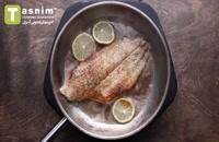 انواع پخت ماهی | فیلم آشپزی