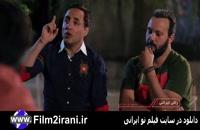 رالی ایرانی 2 قسمت 17