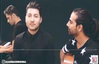 دانلود آهنگ جذاب ترين با صدای علی عباسی
