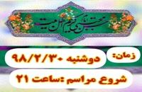 کربلایی سعید نقدعلیزاده. میلاد امام حسن. رمضان۱۴۴۰