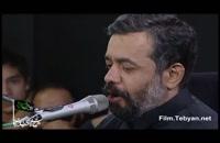 روضهٔ شهادت حضرت عبّاس (ع) _ حاج محمود کریمی
