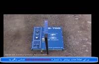 شرکت فلزیاب  دی اف آربا مدیریت جدید مهندس سلطانی