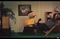 انیمیشن پت و مت ق5(Houpaci kreslo-1979)