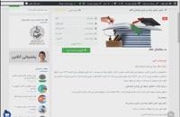 دانلود خلاصه کتاب اخلاق حرفه ای فرامرز قراملکی pdf