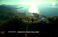 چالش های شهرسازی موناکو - metropolitans