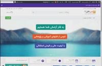 دانلود جزوه نثر عربی 2 گزیده هایی از نثر مصنوع عربی