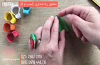 اوریگامی-آموزش کاردستی انگشتر